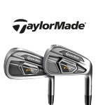 TaylorMade M1 hybrid offer